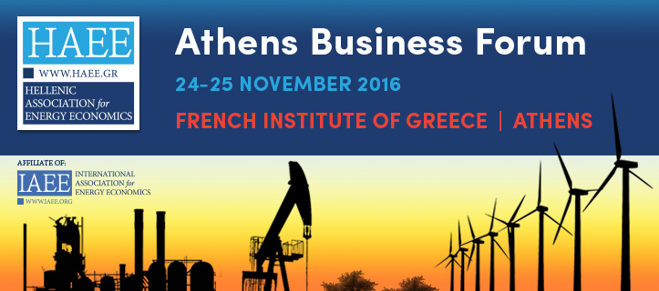 Athens Business Forum 2016