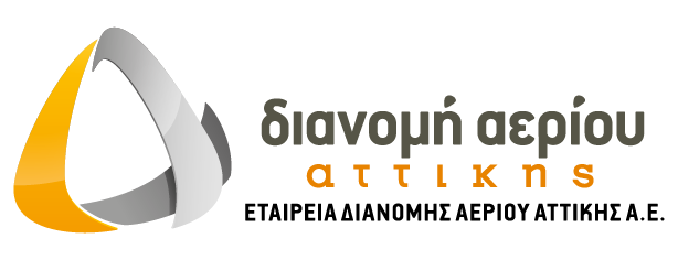 ATTIKI NATURAL GAS DISTRIBUTION COMPANY SA
