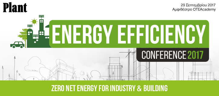 Energy Efficiency Conference 2017