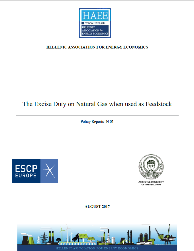 The Excise Duty on Natural Gas when used as Feedstock