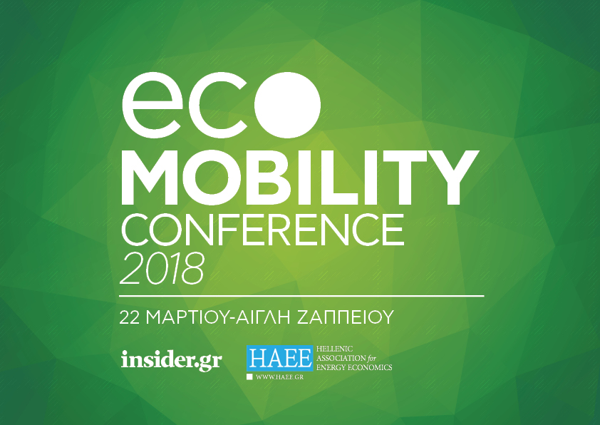 1st EcoMobility Conference
