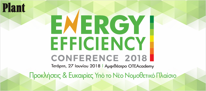 Energy Efficiency Conference 2018