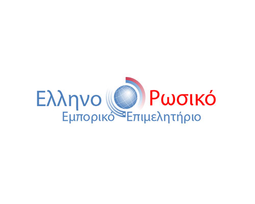 Russian - Hellenic Chamber of Commerce