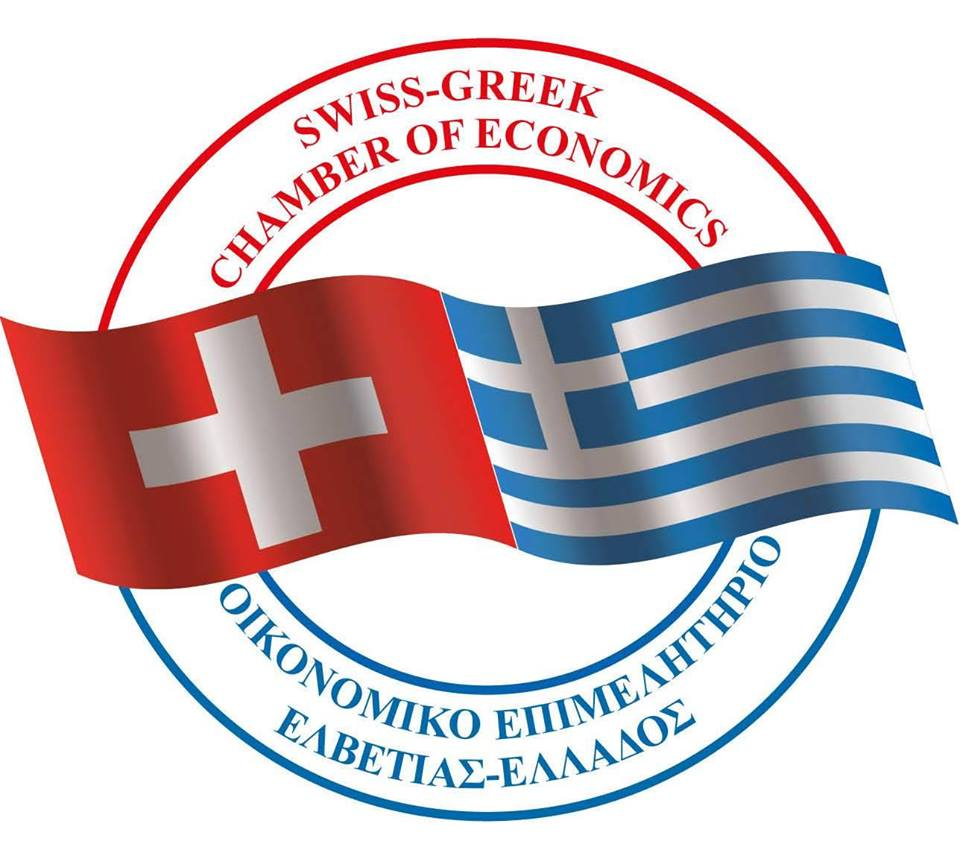 Swiss - Greek Chamber of Economics