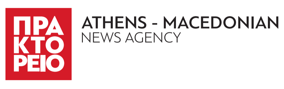 Athens - Macedonian News Agency