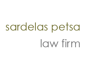 Sardelas Law Firm