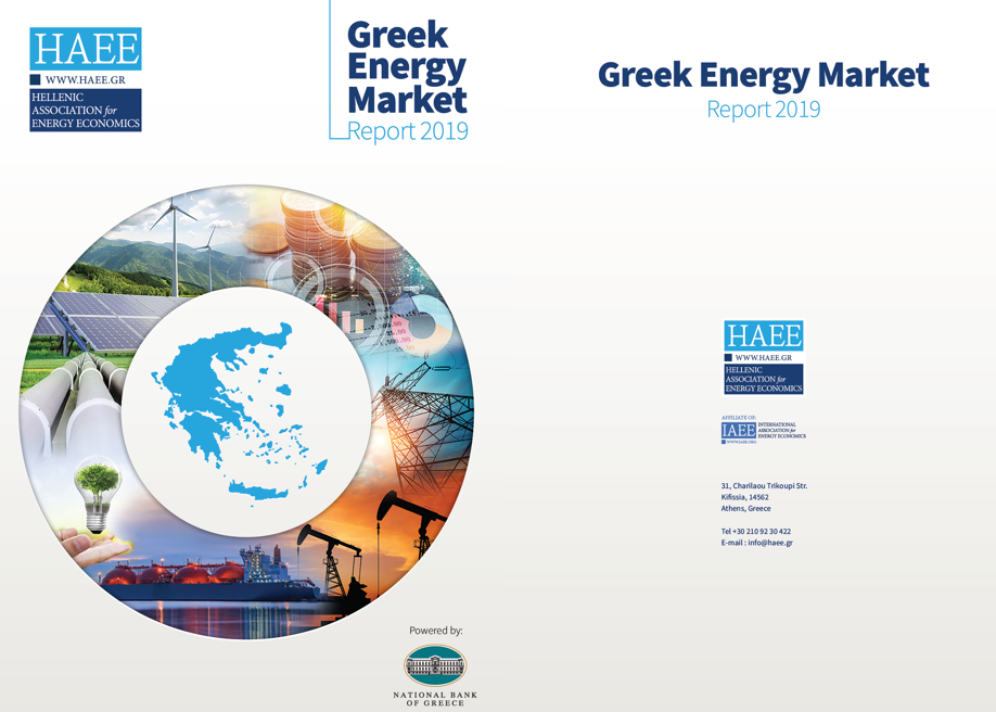 Greek Energy Market Report  powered by National Bank of Greece
