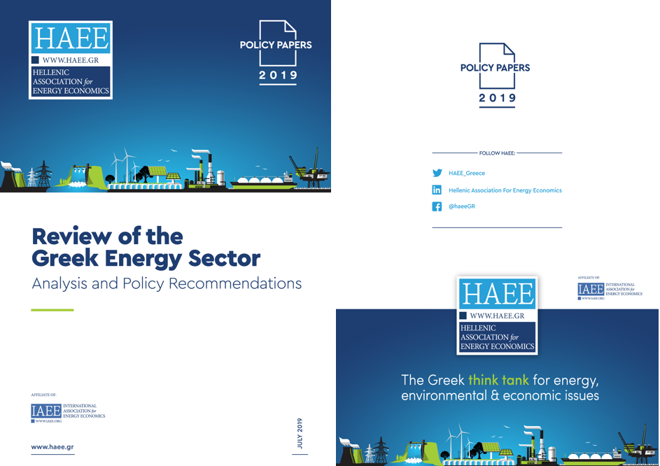 Hellenic Association for Energy Economics (HAEE)