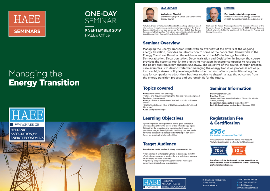 Managing the Energy Transition