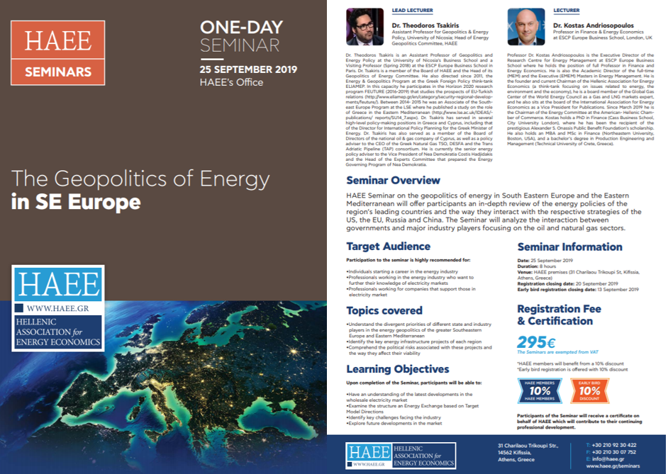 The Geopolitics of Energy in SE Europe