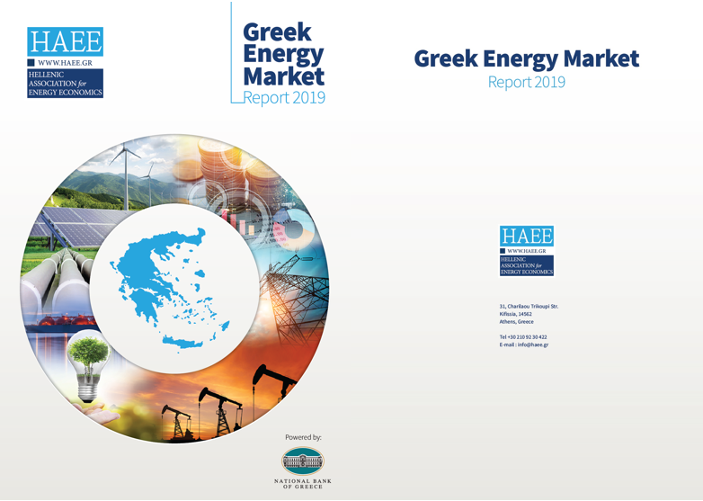 Greek Energy Market Report  2019 powered by National Bank of Greece